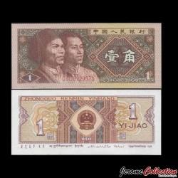 CHINE - BILLET de 1 Jiao - 1980