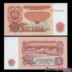 BULGARIE - Billet de 5 Leva - Vue de Zlatni pyasatsi - 1974 P95b