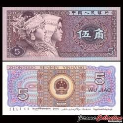 CHINE - BILLET de 5 Jiao - 1980