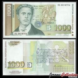 BULGARIE - Billet de 1000 Leva - 1997 P105b