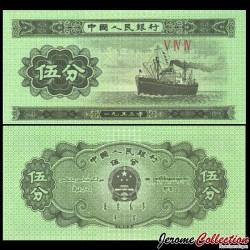 CHINE - BILLET de 5 Fen - 1953 P862b