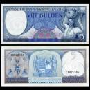 SURINAME - Billet de 5 Gulden - Porteuse de Fruits 1963