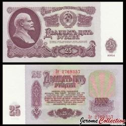 Russie / Union Soviétique / CCCP - Billet de 25 Roubles - Lénine - 1961 P234b