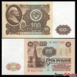 Russie / Union Soviétique / CCCP - Billet de 100 Roubles - Lénine - Tour Vodovzvodnaya - 1961 P236a