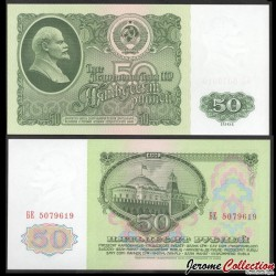 Russie / Union Soviétique / CCCP - Billet de 50 Roubles - Lénine - Tour Blagoveshenskaya - 1961 P235a