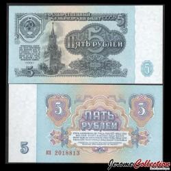 Russie / Union Soviétique / CCCP - Billet de 5 Roubles - La Tour Spasskaya - 1961 P224a