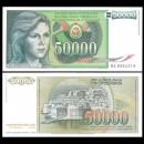 YOUGOSLAVIE - Billet de 50000 Dinara - Dubrovnik - 1988