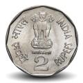 INDE - PIECE de 2 Roupies - 150e anniversaire du Chemin de Fer Indien - 2003 Km#307