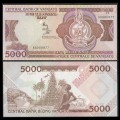 VANUATU - Billet de 5000 Vatu - 1989 P4a