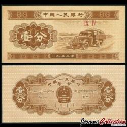 CHINE - BILLET de 1 Fen - 1953 P860c