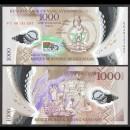 VANUATU - Billet de 1000 Vatu - 40e anniversaire de l'indépendance - Polymer - 2020