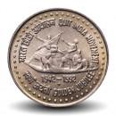 INDE - PIECE de 1 Roupie - Quit India - 1992