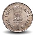 INDE - PIECE de 1 Roupie - Quit India - 1992 Km#93