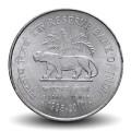 INDE - PIECE de 2 ROUPIES - Jubilé de Platine de la Banque Royale d'Inde - 2010 Km#386