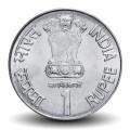 INDE - PIECE de 1 ROUPIE - Jubilé de Platine de la Banque Royale d'Inde - 2010 Km#385