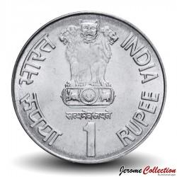 INDE - PIECE de 1 ROUPIE - Jubilé de Platine de la Banque Royale d'Inde - 2010