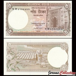 BANGLADESH - Billet de 5 Taka - 2009 P46Аb.1