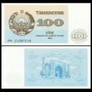 OUZBEKISTAN - Billet de 100 Som - Médersa - 1992
