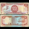 TRINITÉ-ET-TOBAGO - Billet de 1 DOLLAR - Oiseau Ibis rouge - 2002 P41b