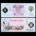 KOWEIT - Billet de 1 Dinar - 10e anniversaire de la libération du Koweït - 2001 PCS2