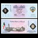 KOWEIT - Billet de 1 Dinar - 10e anniversaire de la libération du Koweït - 2001