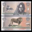 SOMALILAND - Billet de 1000 Shillings - Lion, chameau - 2006