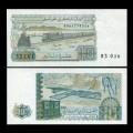 ALGERIE - Billet de 10 Dinars - Train - 1983 P132a1