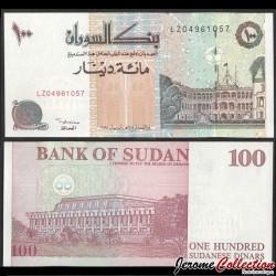 SOUDAN - BILLET de 100 Dinars Soudanais - 1994 P56a.2
