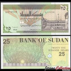 SOUDAN - BILLET de 25 Dinars Soudanais - 1992 P56a.2