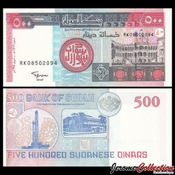 SOUDAN - BILLET de 500 Dinars Soudanais - 1998 P58b