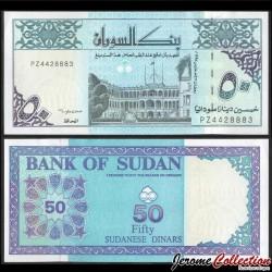 SOUDAN - BILLET de 50 Dinars Soudanais - 1992 P54d.4