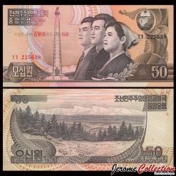 COREE DU NORD - Billet de 50 Won - 95ième anniversaire - 2007 P52a