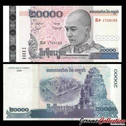 CAMBODGE - BILLET de 20000 Riels - Roi Norodom Sihamoni - 2008 P60a