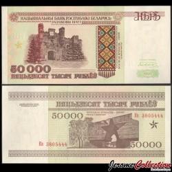 BIÉLORUSSIE - Billet de 50000 Roubles - 1995 P14b