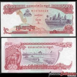 CAMBODGE - BILLET de 500 Riels - Temple d'Angkor - 1998 P43b2