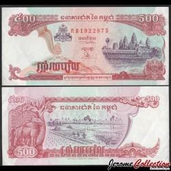CAMBODGE - BILLET de 500 Riels - Temple d'Angkor - 1998 P43b1