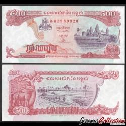 CAMBODGE - BILLET de 500 Riels - Temple d'Angkor - 1996 P43a