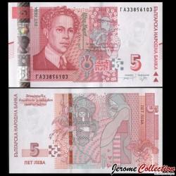 BULGARIE - Billet de 5 Leva - 2020 P116c