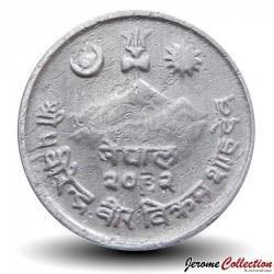 NEPAL - PIECE de 5 Paisa - Vache sacrée - 1974 - २०३१
