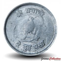 NEPAL - PIECE de 2 Paisa - Faisan lophophore de l'Himalaya - 1969 - २०२६ Km#753