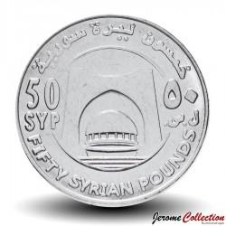 SYRIE - PIECE de 50 Livres Syrienne - 2018 Km#new