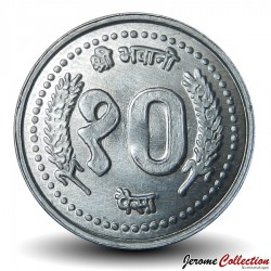 NEPAL - PIECE de 10 Paisa - 1996 - २०५३ Km#1014.3