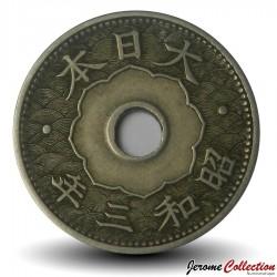 JAPON - PIECE de 10 Sen - 1928 Y#49