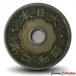 JAPON - PIECE de 10 Sen - 1927 Y#49