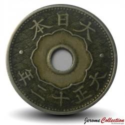 JAPON - PIECE de 5 Sen - Empereur Taishō - 1923 Y#44