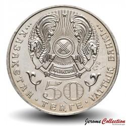 KAZAKHSTAN - PIECE de 50 Tenge - Jeltoqsan / Événements de décembre 1986 - 2006