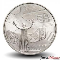 KAZAKHSTAN - PIECE de 50 Tenge - Jeltoqsan / Événements de décembre 1986 - 2006 Km#79