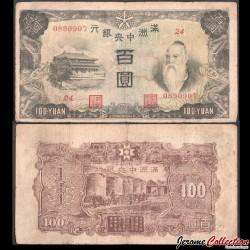 CHINE / Manchukuo - BILLET de 100 Yuan - Confucius - 1944 J138