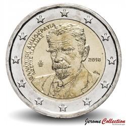 GRECE - PIECE de 2 Euro - Kostís Palamás - 2018 Km#NEW