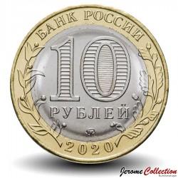 RUSSIE - PIECE de 10 Roubles - Villes historiques de Russie : Kozelsk - 2020